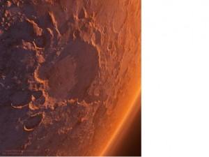 Фото 4 Марс УдарнКрат